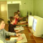 Заняття з інформатики.
