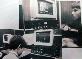 Заняття комп'ютерного гуртка